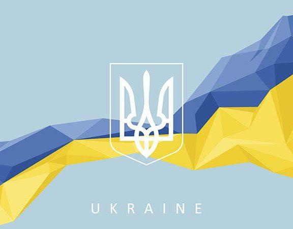 Найкращі привітання з Днем захисника України у прозі, до сліз