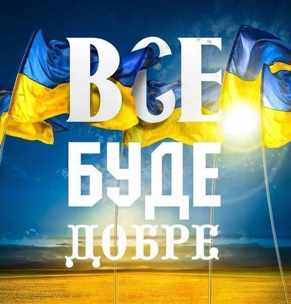 Зворушливі привітання з Днем захисника України у прозі, українською мовою
