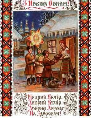 Короткі привітання з Новим роком 2022 у прозі, українською мовою