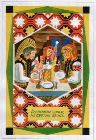 Гарні привітання з Різдвом у прозі