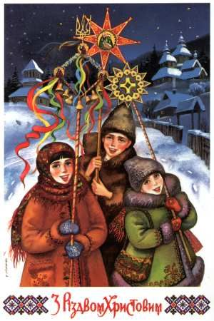 Короткі привітання з Різдвом