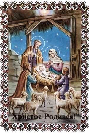 Зворушливі привітання з Різдвом у прозі, українською мовою