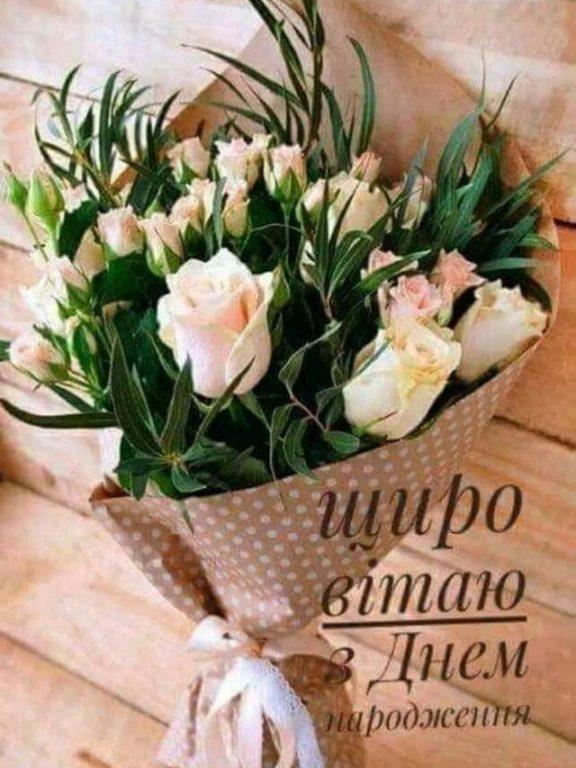 Привітання з днем народження свекру у прозі, українською мовою
