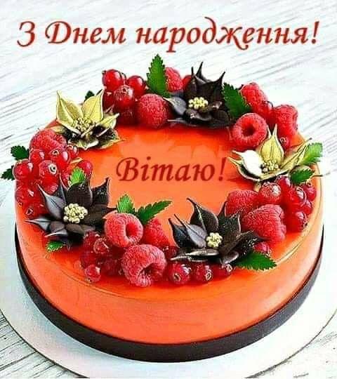 Щирі привітання з днем народження мамі у прозі, українською мовою