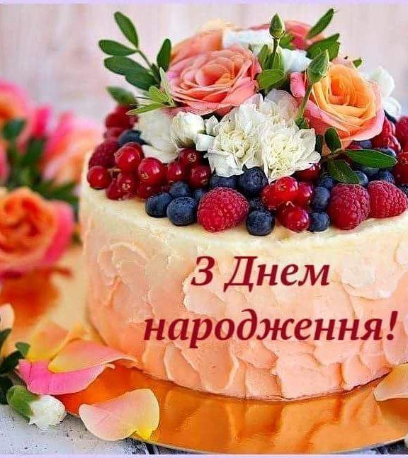 Щирі привітання з днем народження свекрусі  своїми словами