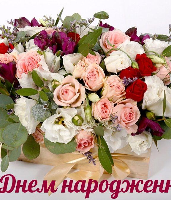 Короткі привітання з днем народження 18 років хлопцю у прозі, українською мовою