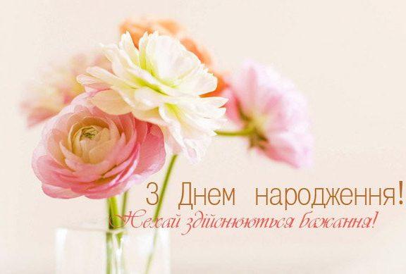 СМС привітання з днем народження дідусю у прозі, українською мовою