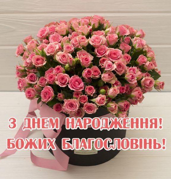 Привітання на Ювілей 35 років жінці українською