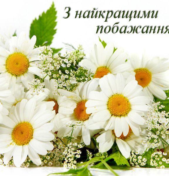 Оригінальні привітання з Днем автомобіліста українською мовою