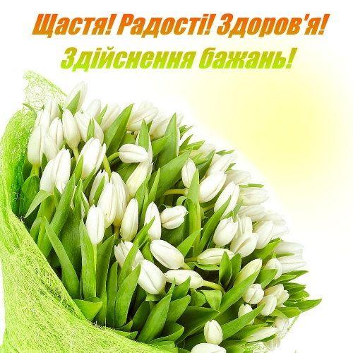 Короткі привітання з Днем автомобіліста у прозі, українською мовою